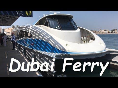 Dubai Ferry - Ferry ride from Al Ghubaiba to Dubai Marina