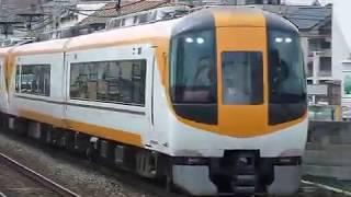 近鉄22600系2+2両編成 特急「近鉄京都行き」小倉駅通過