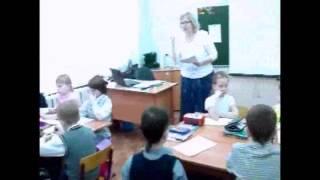 Формирование самооценки младших школьников на уроке математики