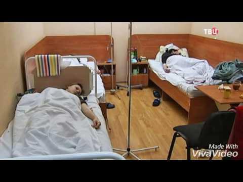 Лежали в больничной палате