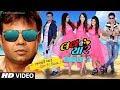 LOVE YOU YAAR (Official Trailer 2) - Gujarati Movie || 10 November || Rajpal Yadav || Comedy Movie