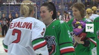 Женская хоккейная лига: немужской хоккей, приметы, отношения с тренером и парнями