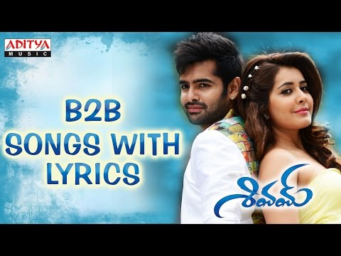 Shivam - JUKEBOX - Full Song With Lyrics - Ram Pothineni , Rashi Khanna, DSP