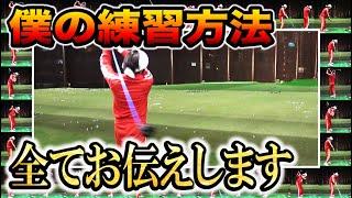 【ビッグマッチ】大物プロゴルファーと対決が決まりました!