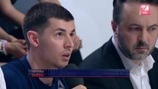 """""""Другая Украина""""  План спасения Украины"""