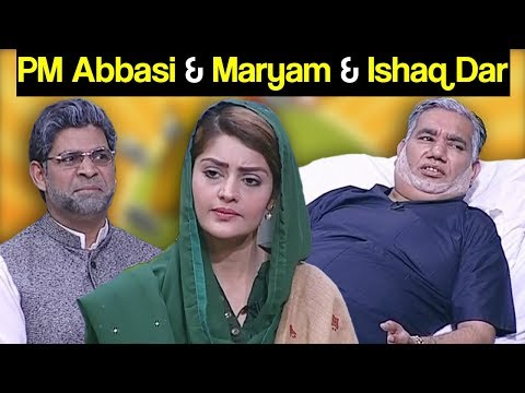 Khabardar Aftab Iqbal - 7 December 2017  - Express News