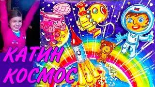 Рисуем Космос с Катей, урок рисования красками для детей на РыбаКит