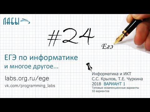 Информация по ГИА - Школа N61 г Ульяновска