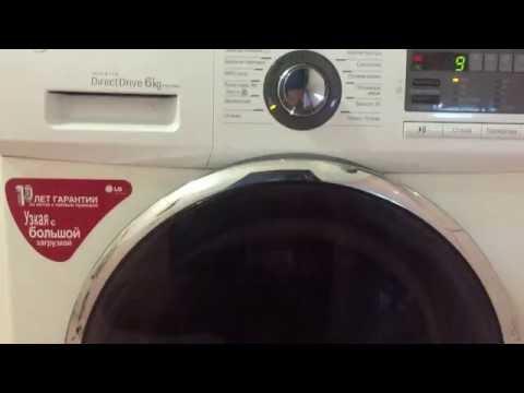 Расшифровка ошибок стиральных машин всех основных марок