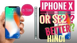 Best upcoming phones in June 2018.ll iPhone SE2 ll Lenovo Z5 ll Asus Zenfone 5 ll MI 8/8SE ll