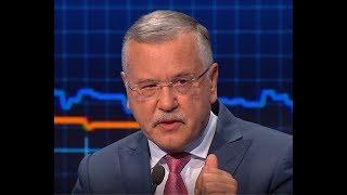 Гриценко - Игорю Смешко: Мне стыдно за такого генерала. Я бы вам рога пообломал