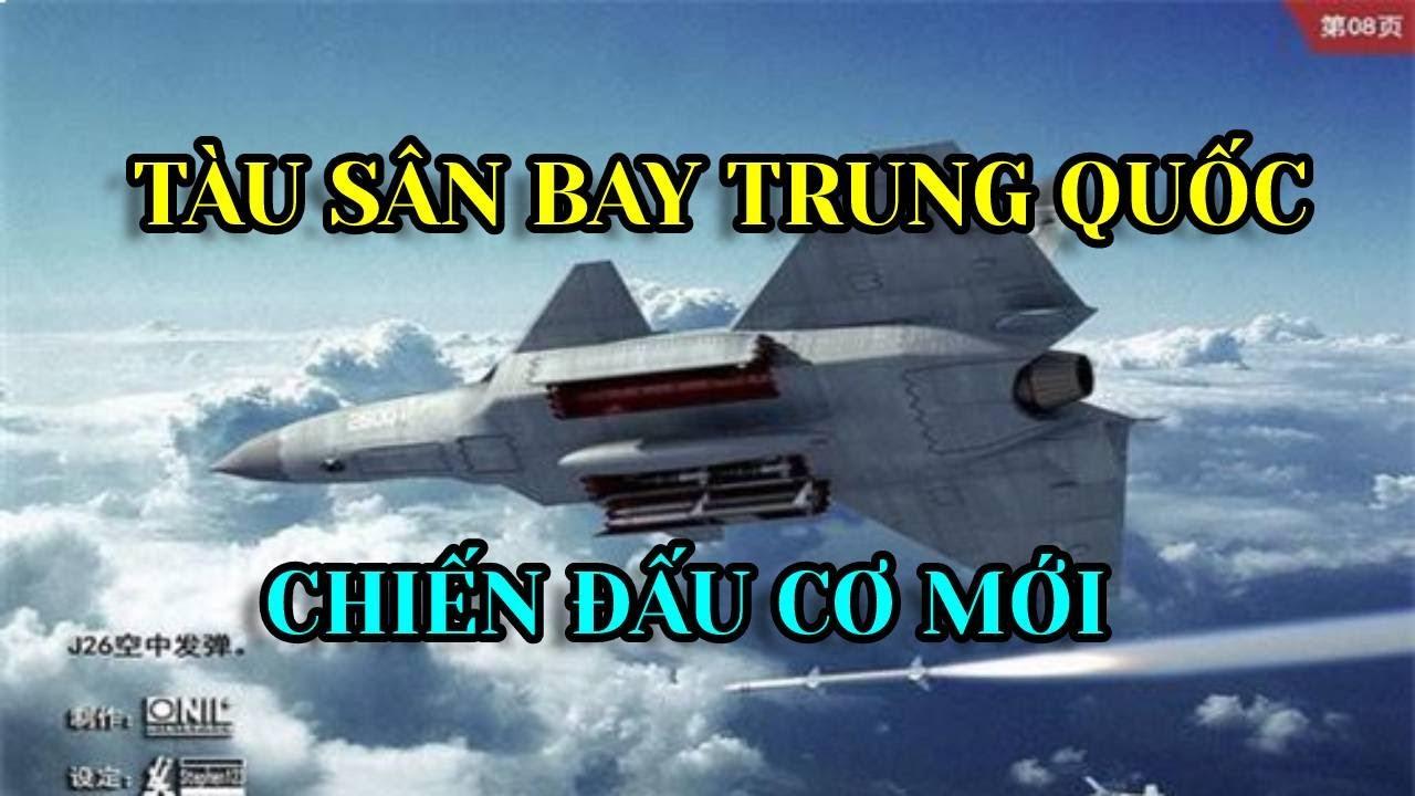 Trung Quốc công khai chiến đấu cơ mới - Lại đi ăn cắp? (361)