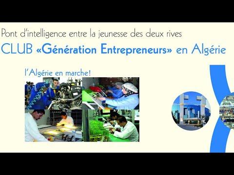 """Maison de l'Algérie """"Génération Entrepreneurs en Algérie """""""