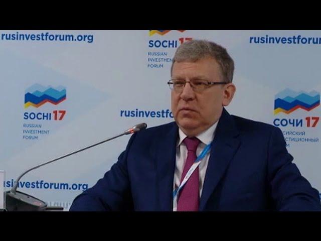 Развитие инноваций: труд роботов в России