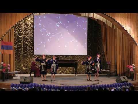 Кемерово. ЦДШИ. Концерт армянской музыки