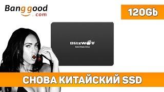 ✔ ЛУЧШИЙ КИТАЙСКИЙ SSD! BlitzWolf BW-D1 120G