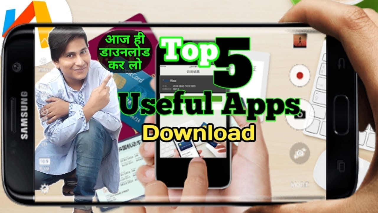 Top 5 Most Useful Android Apps in Daily Life /some useful apps - 5 Cool And  All time Free Apps?