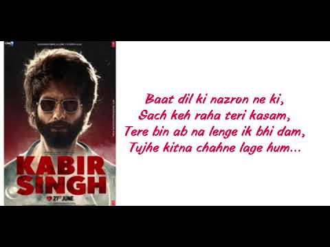 Tujhe Kitna Chahne Lage Lyrics Song Arijit Singh Mithoon Kabir