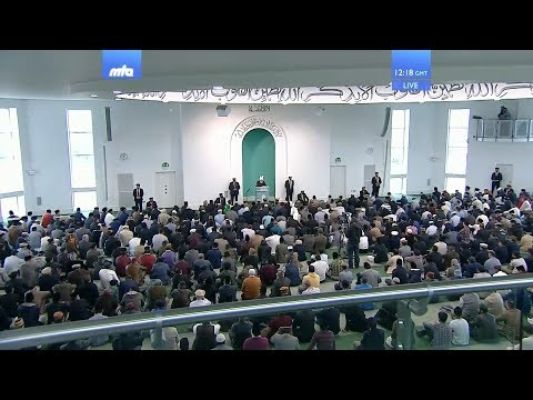 Friday Sermon (Urdu) 29 September 2017