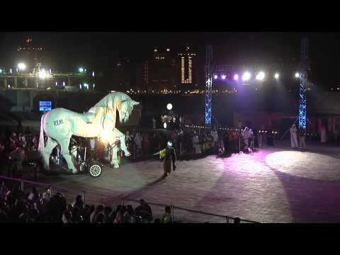 Katara Eid Celebrations 2013