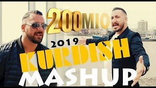 KURDISH MASHUP 2019 / Halil Fesli feat Ibocan Sarigül / Prod. YUSUF TOMAKIN / ÖzlemProduction®