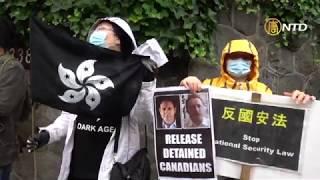 國慶日挺香港溫哥華反「國安法」風雨無阻