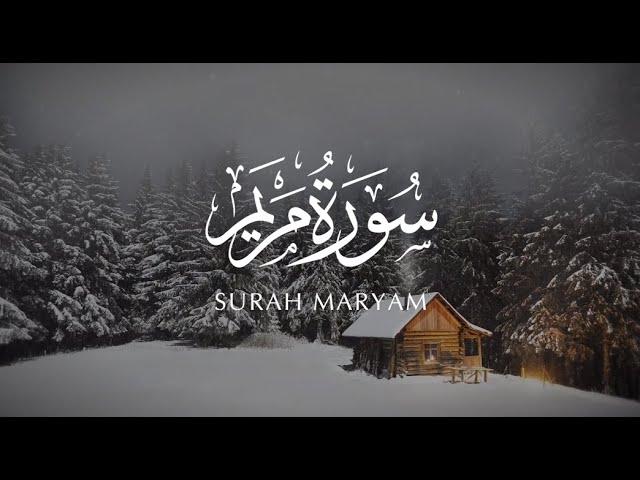 Surah Maryam (Be Heaven) - Omar Hisham Al-Arabi ┇ سورة مريم عمر هشام العربي