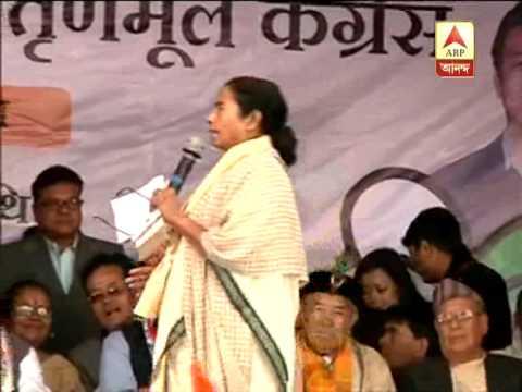 Mamata attacks Mocha at a rally in Darjeeling