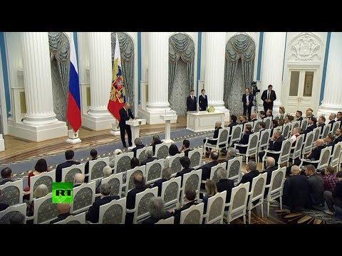Путин вручает премии