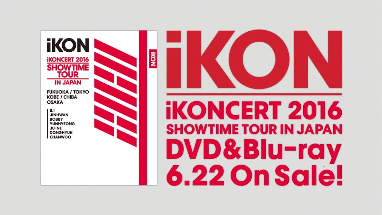 iKON - iKONCERT 2016 SHOWTIME TOUR IN JAPAN (Trailer PART 2)