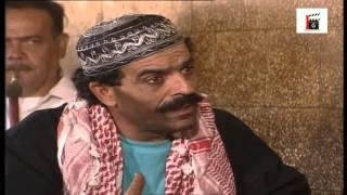 المسلسل السوري ابو البنات الحلقة 2