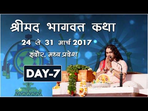 Indore Live Shrimad Bhagwat Katha Day-07 ||30-03-2017|| Shri Devkinandan Thakur Ji Maharaj