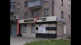 МЕДЭРА   стоматология(, 2012-10-23T12:11:25.000Z)