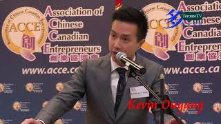 20170824, ACCE, AGM, 創業協進會, Irwin Lee, Kevin Ouyang