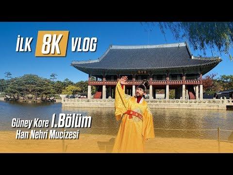 İlk 8K Vlog - Güney Kore 1.Bölüm: Han Nehri Mucizesi