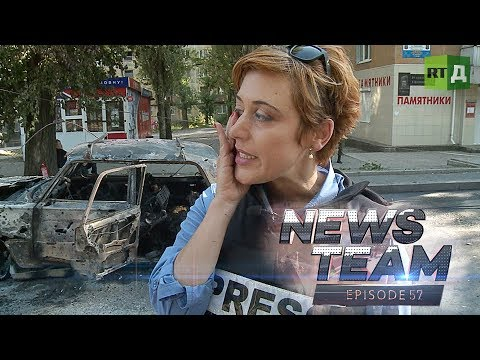 Donetsk & Lugansk – News Team Ep.57