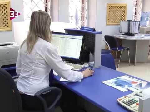 Новый офис ВТБ