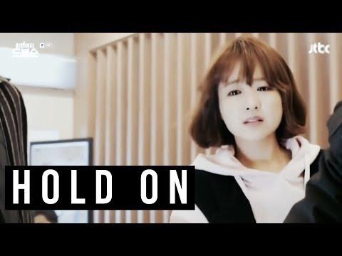 Min Hyuk & Bong Soon ► Hold On