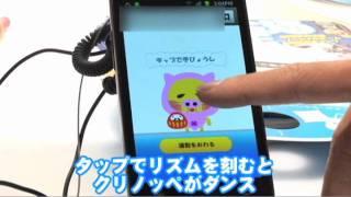 エレキコミック・今立進とアイドル・松本さゆきによる、TGS2011 GREEブ...