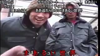 【コメ付き】迷いホモオーバーラン! 迷い猫オーバーラン! 検索動画 32