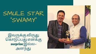 Smule Star Swamy | Swamy Receives Smule Star Award