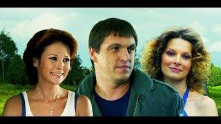 Бабий бунт, или Война в Новоселково (2013) Российский комедийный сериал.2 серия