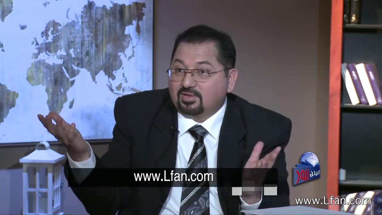 461 أين المسيح الآن بحسب الإسلام؟
