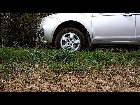 видео: Клевок при трогании с места на lifan x60