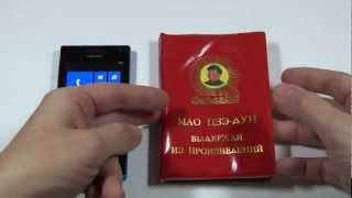 ГаджеТы: обзор Huawei Ascend W1 - интересный китаец...