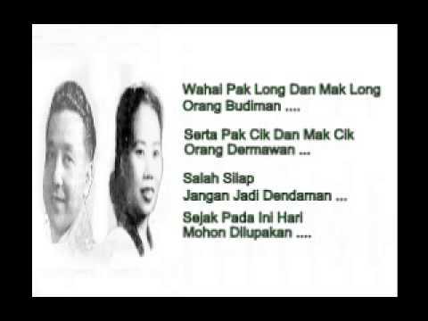 Aidil Fitri ... Kamsani Nona Asiah ( With Lyrics )