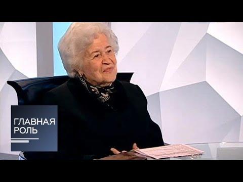 Главная роль. Ирина Антонова. Эфир от 01.12.2014