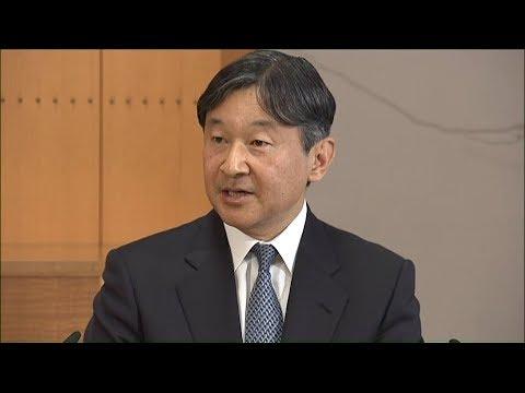 皇太子さま59歳「国民に寄り添い、象徴としての務め果たしたい」=宮内庁提供映像(2019年2月23日)