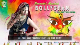 BOLLYGRAM 4th EDITION || DJ RINK Remix || MOR BANI THANGHAT KARE