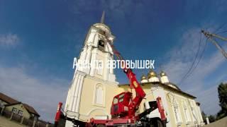 видео Электромонтаж в Туле